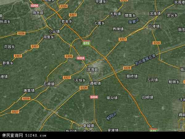 中国江苏省盐城市滨海县地图(卫星地图)