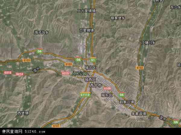 城北区高清卫星地图 城北区2017年卫星地图 中国青海省西宁市城北图片