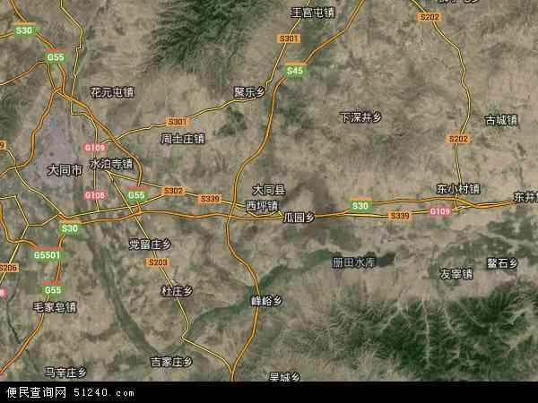 中国山西省大同市大同县地图(卫星地图)