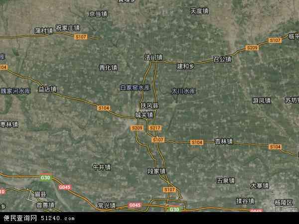 中国陕西省宝鸡市扶风县地图(卫星地图)