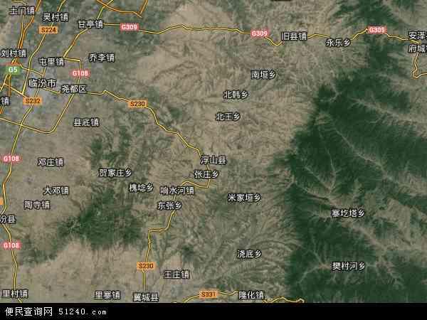 浮山县地图 - 浮山县卫星地图图片