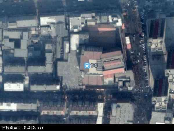 邯郸县地图-邯郸县卫星地图-邯郸县高清航拍