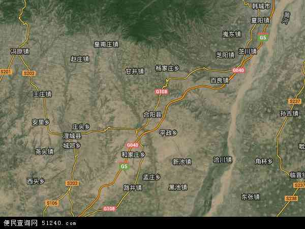合阳县卫星地图