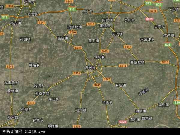惠民县地图 - 惠民县卫星地图