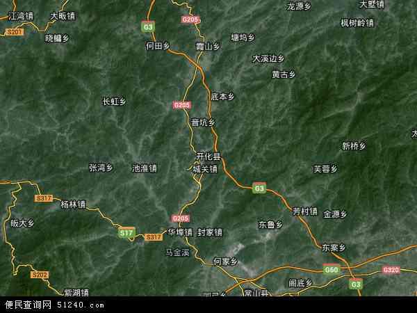 开化县地图 - 开化县卫星地图