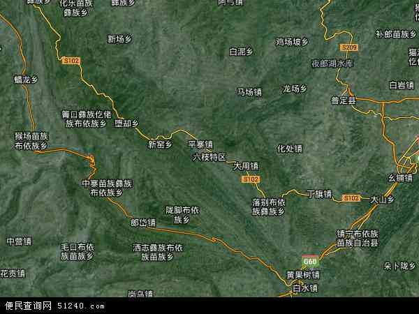 六枝特区地图 - 六枝特区卫星地图