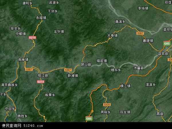 中国四川省宜宾市屏山县书楼镇地图(卫星地图)
