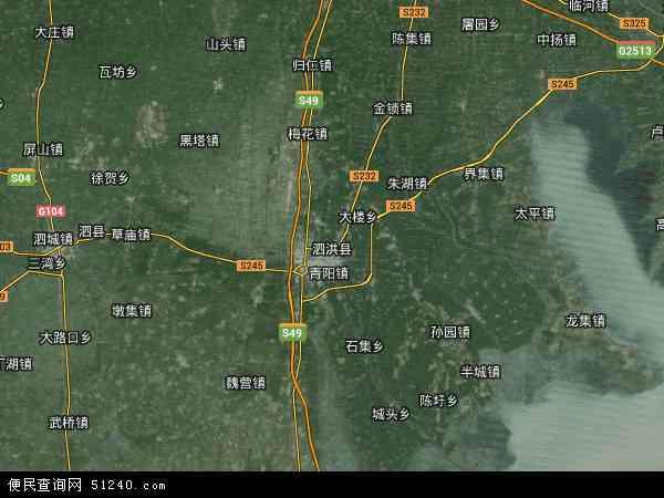 中国江苏省宿迁市泗洪县地图(卫星地图)