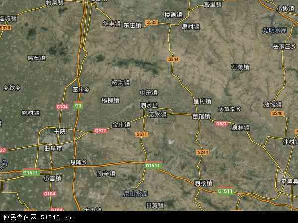 泗水县高清卫星地图 泗水县2017年卫星地图 中国山东省济宁市泗水