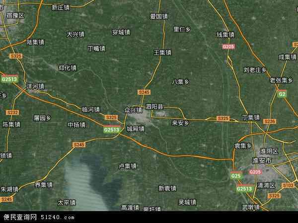 泗阳县高清航拍地图