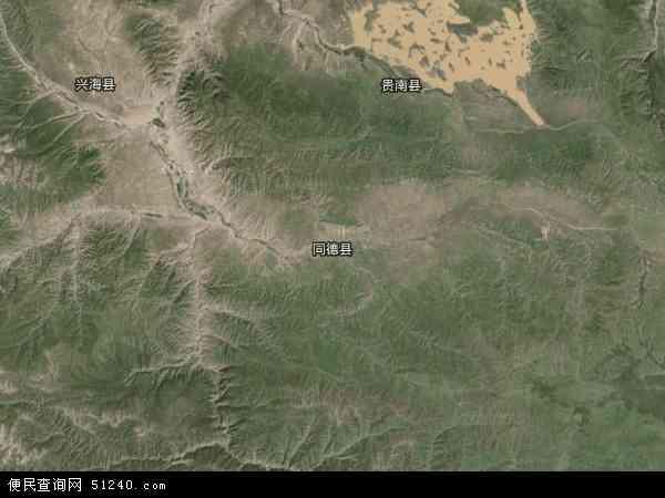 中国青海省海南藏族自治州同德县地图(卫星地图)