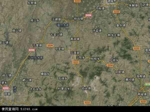 中国山东省日照市五莲县地图(卫星地图)