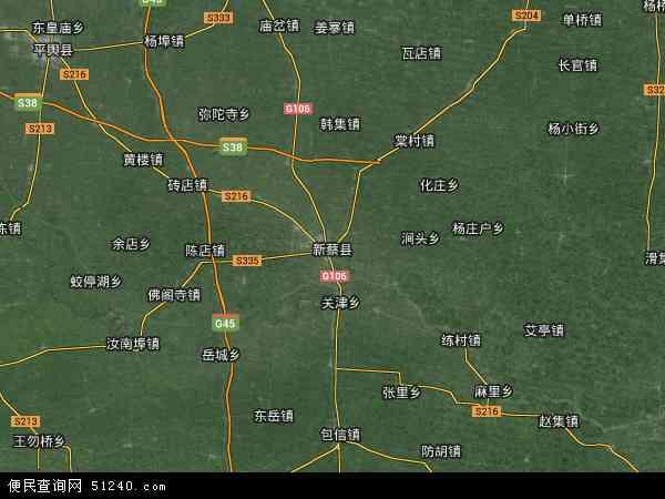 中国河南省驻马店市新蔡县地图(卫星地图)