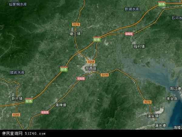 阳西县高清卫星地图 阳西县2017年卫星地图 中国广东省阳江市阳西