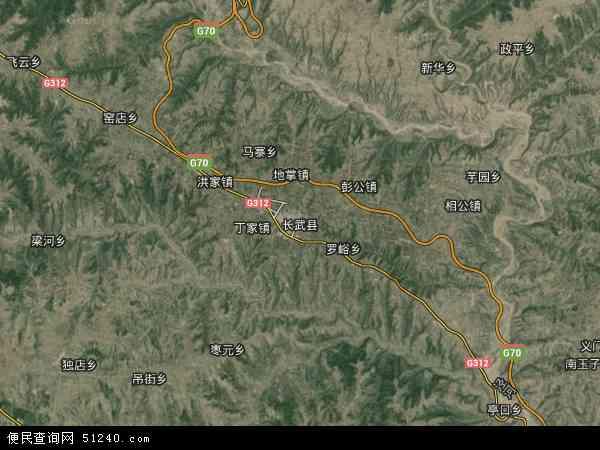 中国陕西省咸阳市长武县地图(卫星地图)