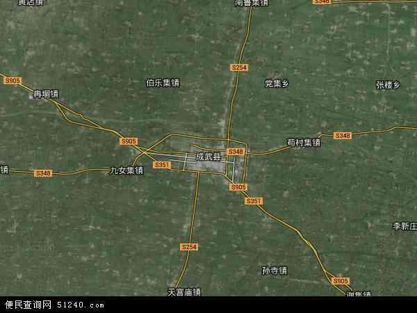 成武县地图-成武县卫星地图-成武县高清航拍