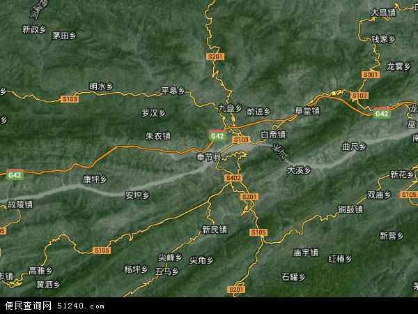 中国 重庆市 > 县 >  奉节县  本站收录有:2019奉节县卫星地图高清版
