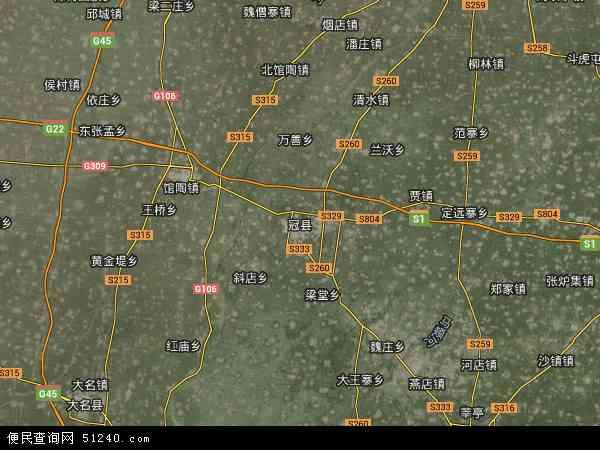 中国山东省聊城市冠县地图(卫星地图)