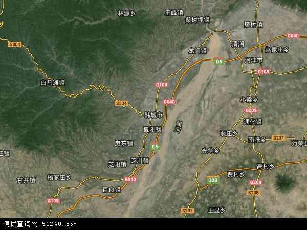 中国陕西省渭南市韩城市地图(卫星地图)