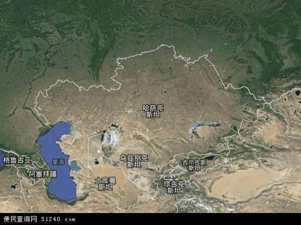 哈萨克斯坦 地图 哈萨克斯坦卫星 地图 哈萨克图片