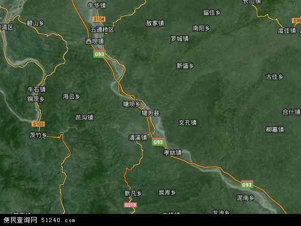 犍为县高清卫星地图