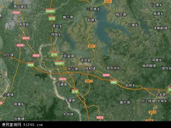 卫星地图 进贤县2018年卫星地图 中国江西省南昌市进贤县地图
