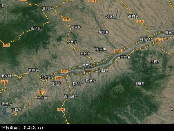 答:河南洛阳市辖7个市辖区,1个县级市,8个县.图片