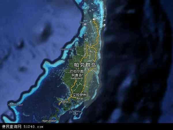 帕劳群岛地图 - 帕劳群岛卫星地图
