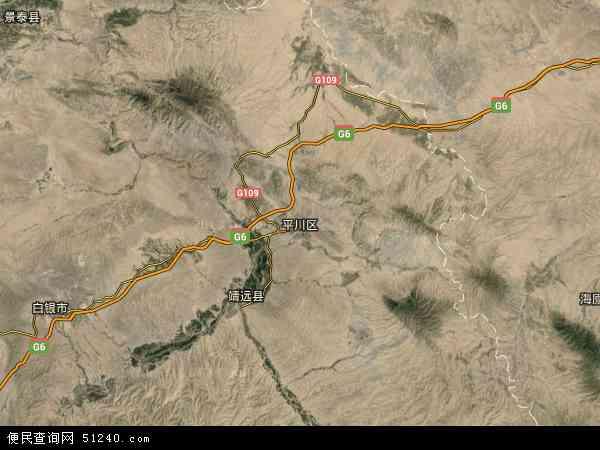 中国甘肃省白银市平川区地图(卫星地图)图片