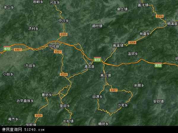 清流县地图 - 清流县卫星地图