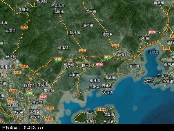 中国广东省潮州市饶平县地图(卫星地图)