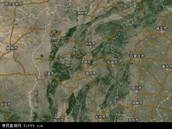 山西省卫星地图高清全图_卫星地图高清全图