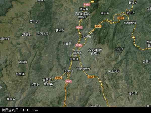 中国云南省昭通市昭阳区洒渔镇地图(卫星地图)图片