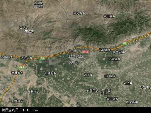 中国内蒙古自治区包头市土默特右旗地图(卫星地图)