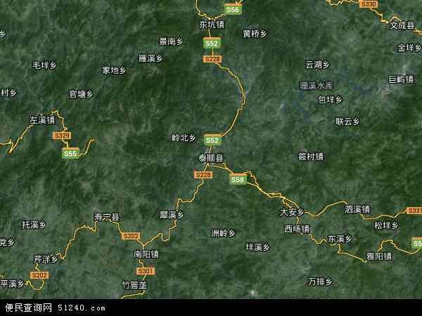 泰顺县高清卫星地图