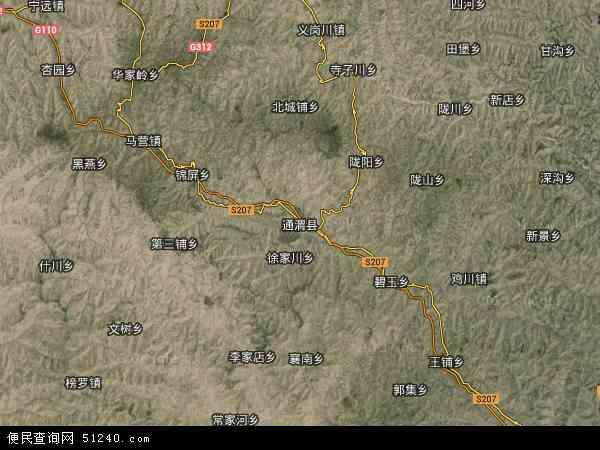 通渭县卫星地图 - 通渭县高清卫星地图 - 通渭县高清航拍地图 - 2018图片