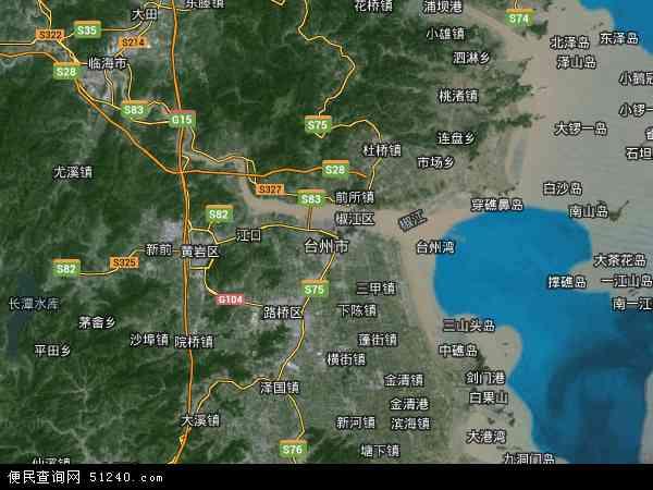 台州市地图 台州市卫星地图 台州市高清航拍地图 台州市高清卫星地图 图片