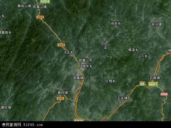 中国福建省南平市武夷山市地图(卫星地图)图片