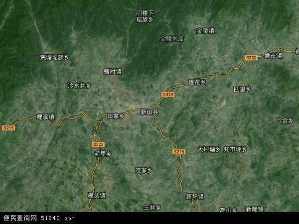 新田县高清卫星地图