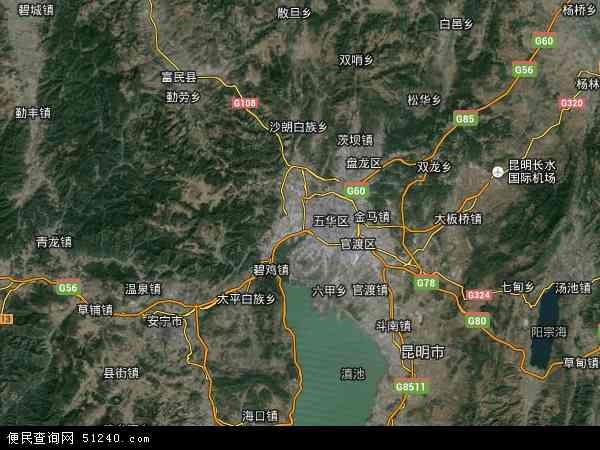 中国云南省昆明市西山区地图(卫星地图)