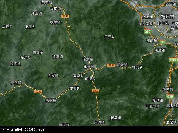 中国福建省福州市永泰县地图(卫