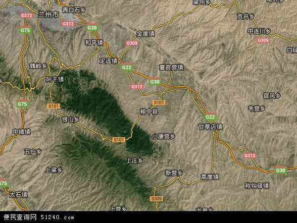 中国甘肃省兰州市榆中县地图(卫星地图)