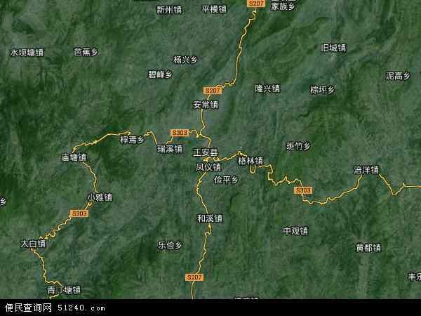中国贵州省遵义市正安县地图(卫星地图) 宽600x450高