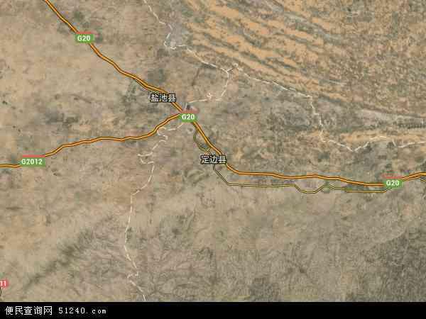 定边县地图 定边县卫星地图 定边县高清航拍地图 定边县高清卫星地图 高清图片