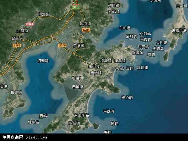 中国福建省漳州市东山县地图(卫星地图)