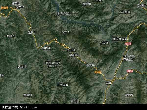 凤庆县地图 凤庆县卫星地图 凤庆县高清航拍地图 凤庆县高清卫星地图 高清图片
