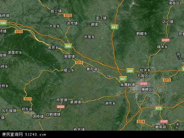 衡阳县地图 衡阳县卫星地图 衡阳县高清航拍地图 衡阳县高清卫星地图