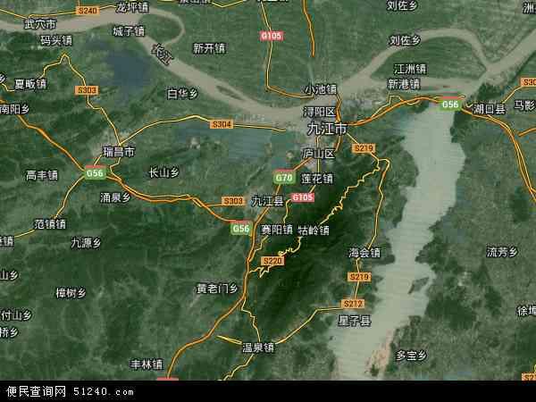 九江县地图 九江县卫星地图 九江县高清航拍地图 九江县高清卫星地图