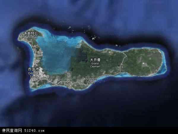 开曼群岛地图 - 开曼群岛卫星地图
