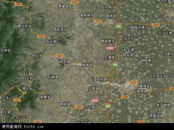 河北邢台市卫星地图_临城县地图 - 临城县卫星地图 - 临城县高清航拍地图